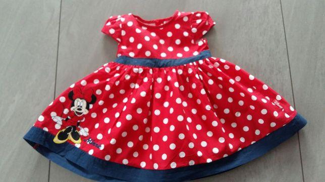 Śliczna sikienka Mini Mouse Disney