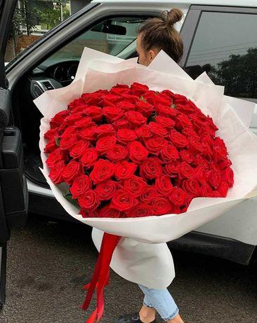 Букет 75 красных роз - акция! Цветы Днепр, доставка цветов, подарок