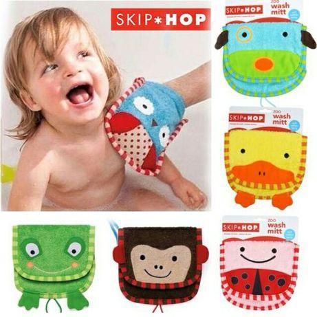 Мочалка варежка игрушка полотенце Mothercare Chicco Carters Skip hop