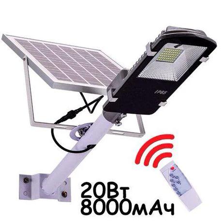 Уличный фонарь на солнечной батарее