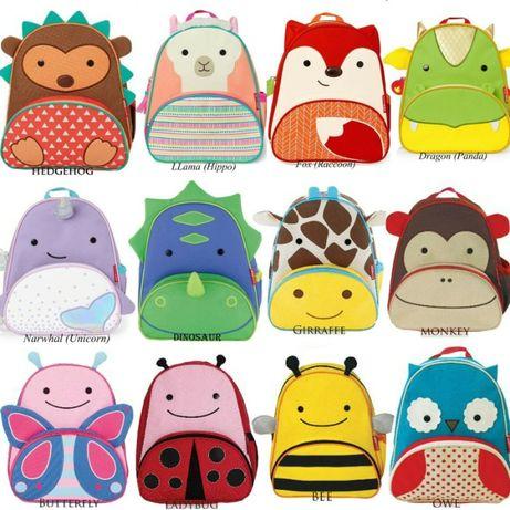 Детский рюкзак Skip-hop (США)