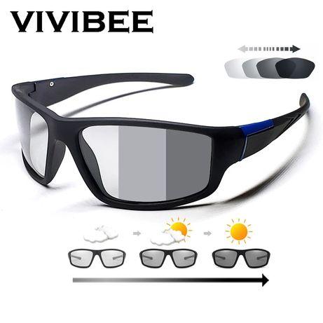Okulary sportowe, do jazdy fotochromowe. UV 400