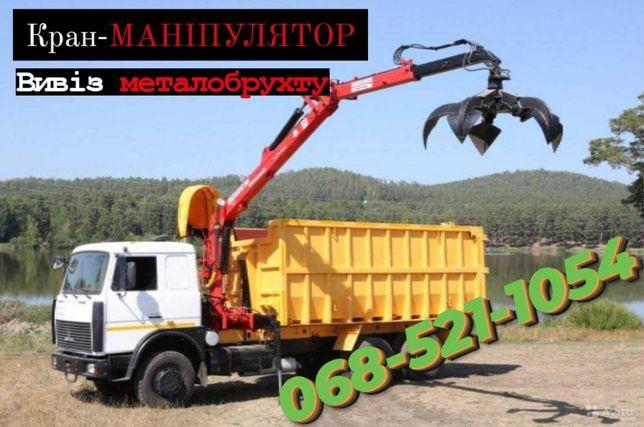 Здать Металобрухт. 7,1 грн /кг. погрузка:Кран,Маніпулятор,в ручну.