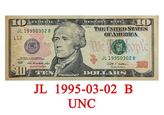 1995-03-02 Дата в Номере 10 Долларов Новая Купюра Бона Деньги