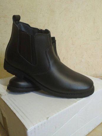 Ботинки кожаные (Германия), мужские демисезонные