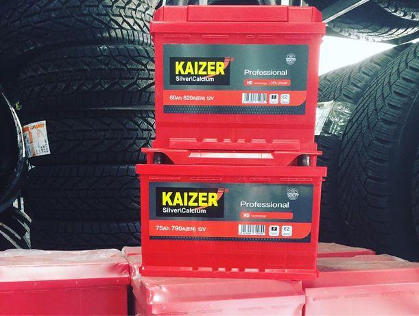 Аккумуляторы KAIZER производств Германия 55ah60ah75ah100ah235ah