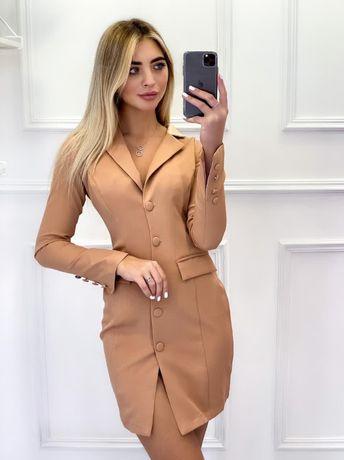 Платье - пиджак декорированное камнями на спине
