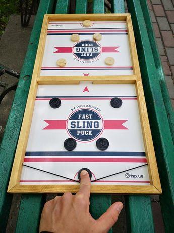 Настольная игра fast sling puck, чапаєв, настільна гра