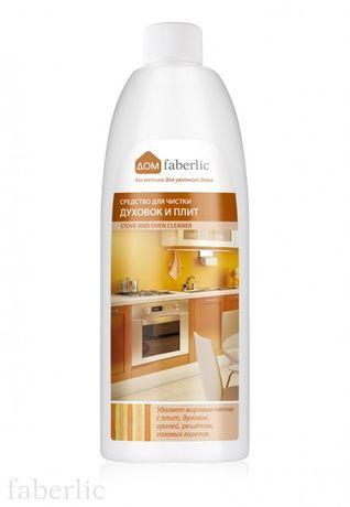 Środek do czyszczenia piekarników i płyt Faberlic