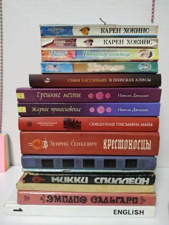 Книги художественная литература кулинарная журнал мини шарм английский