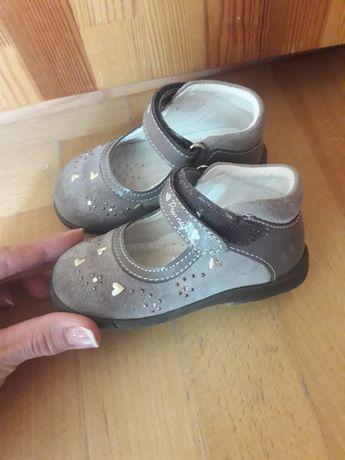 Primigi туфлі  черевики