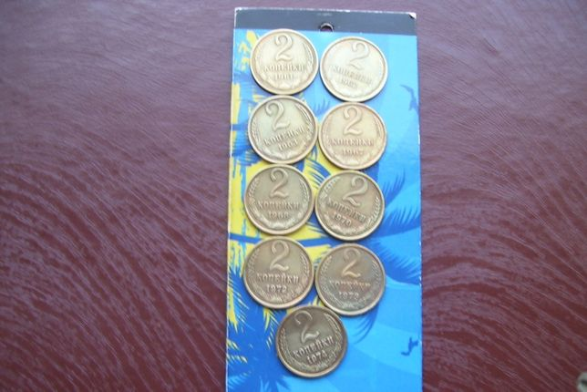 Stare monety 2 kopiejki 1961, 62,63 , 67, 68, 70, 72, 73, 74,