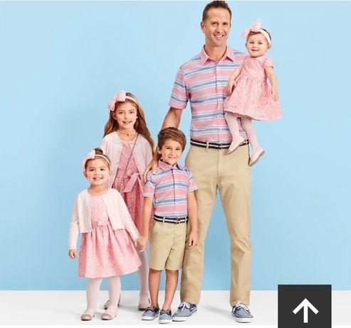 Family look папа сын (M и 7-8 лет)
