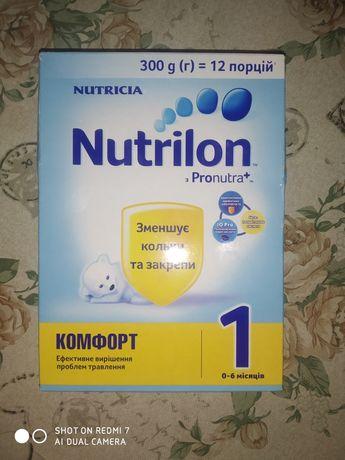 Дитяча суміш Nutrilon1