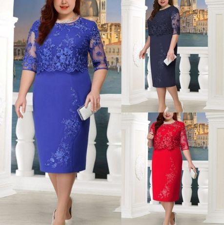 NOWE sukienki wesele 3 kolory XL XXL 3XL 4XL 5XL (z małymi defektami)