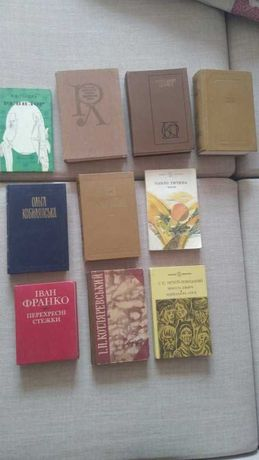 Книги Франко, Сонет, Гоголь, Литература,Тичина, Кобилянська и др.