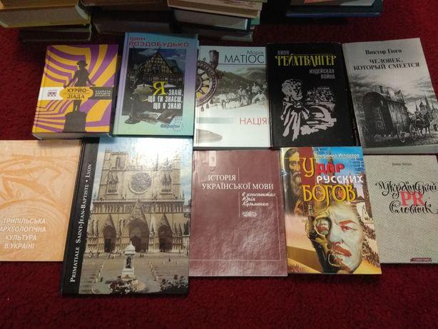 Продам різні книги
