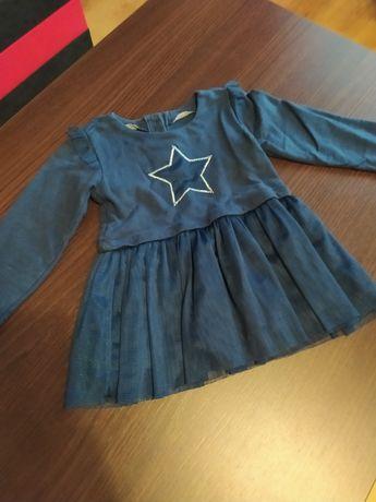 Sukienka niemowlęca