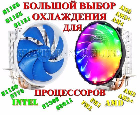 Кулер охлаждение башня процессора Intel/AMD 1155/1151/1150/2011/AM3+4