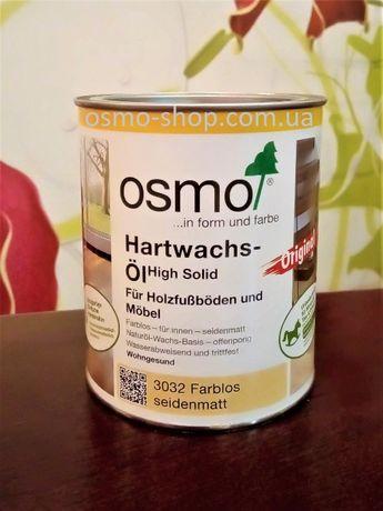 Масло с воском OSMO HARTWACHS-ÖL для деревянных полов, паркета