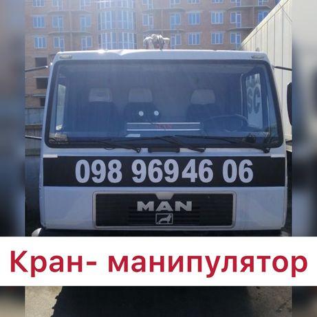 Услуги кран-манипулятор   Спец техника  Манипулятор  Грузоперевозк