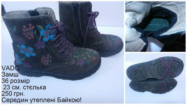 Ботиночки, туфельки для девочки