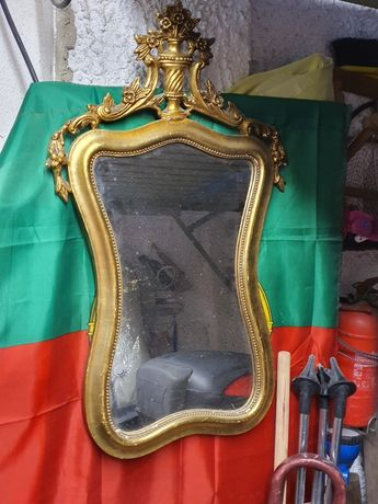 Espelho Antigo...