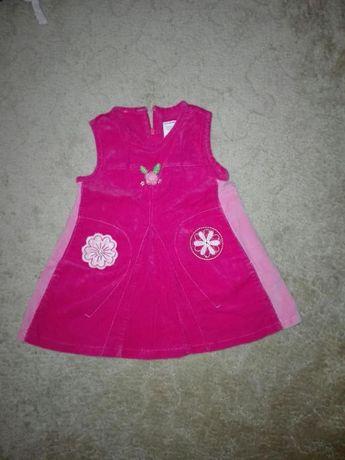 Sukienka sztruksowa bez rękawów