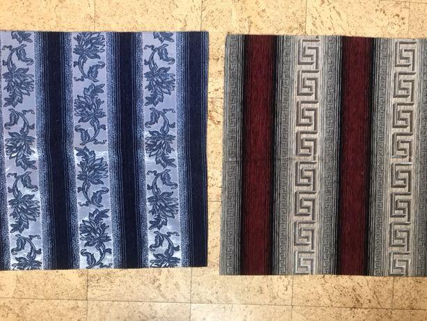 Лоскут ткани на сиденье/др.рукоделие