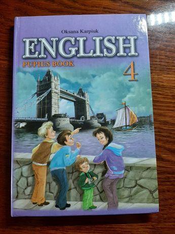 Англійська мова 4 клас