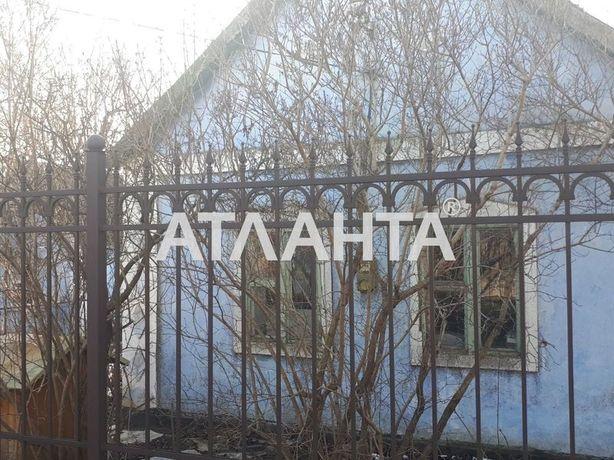 Продам участок с ветхим строением 15 соток Новая Дофиновка