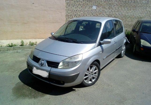Renault Scenic II.Разборка.оригинальные запчасти