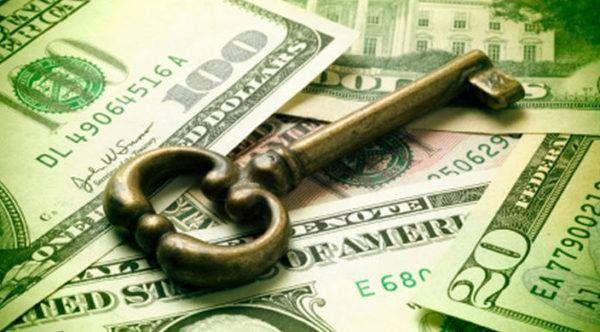 Банківський кредит на будь-які потреби