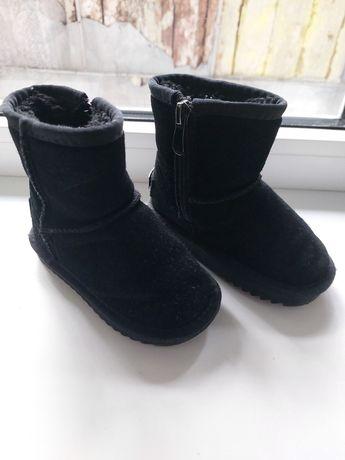 Детская обувь, УГИ