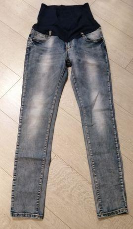 Spodnie ciążowe r L