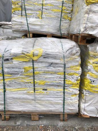 Worki Big Bag Uzywane ładowność 1000kg do Kiszonki CCM Hurt