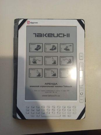 Электронная книга Evromedia Е-учебник Classic Pro