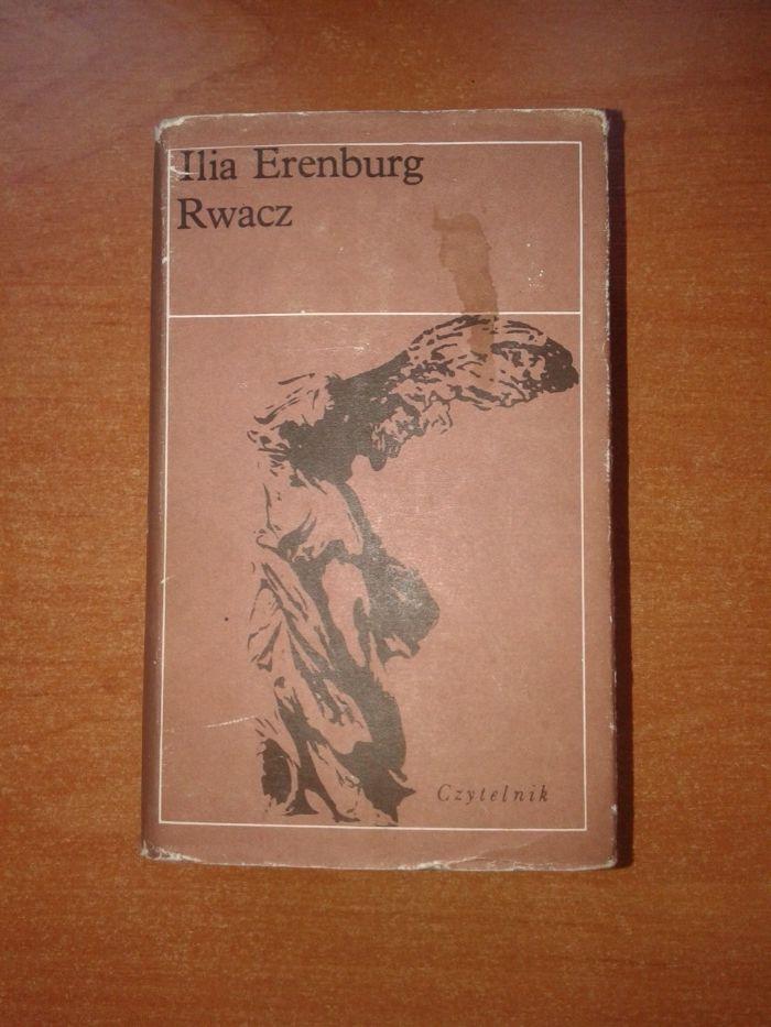 Rwacz - Ilia Erenburg rok wydania 1982 Warszawa - image 1