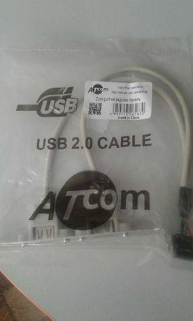 Перехідник косичка (для системної плати) 2*USB
