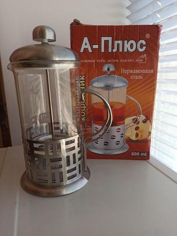 Заварник, заварочный чайник для чая и кофе