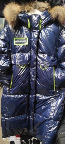 Продам подростковое зимнее пальто.Размер 140,146,158,164.
