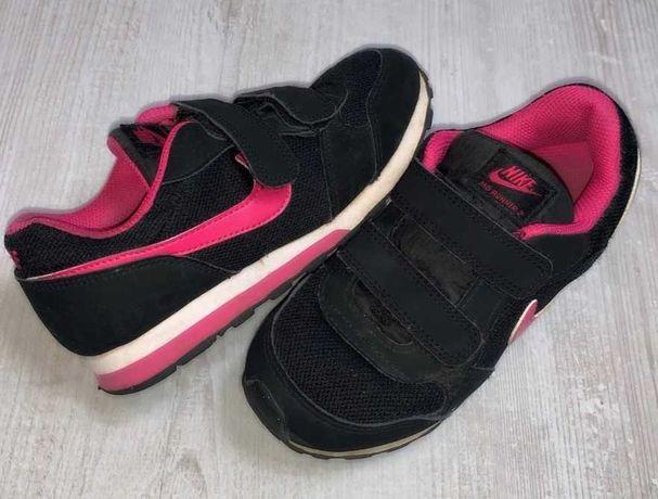 Nike md Runner 2 adidasy