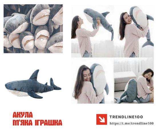 Акула м'яка іграшка. ХІТ продаж