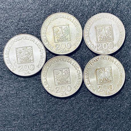 5 монет по 200 злотых. 1974. Польша (серебро 625, масса 72,33г) (1)
