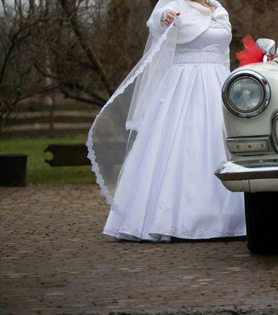 Весільна сукня :)