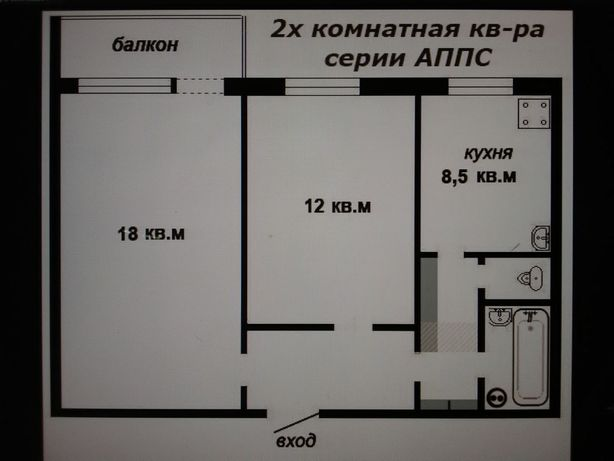 Продам 2-х комнатную квартиру. метро Оболонь 5 мин