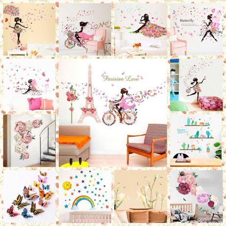 3D Наклейки на стены в детскую Фея 10 видов - Пионы - Цветы - Бабочки