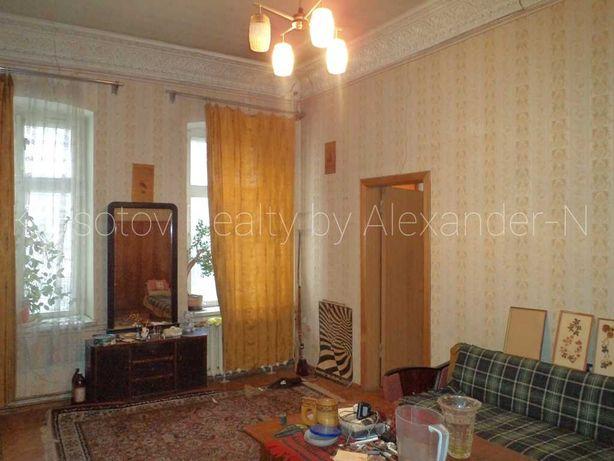 Жуковского: продам перспективную квартиру под ремонт в самом центре!