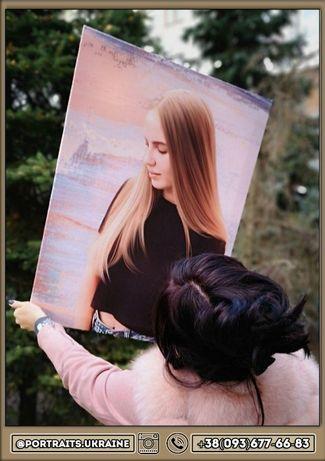 Арт-портреты под заказ! На подарок, или для себя! Доступные цены!