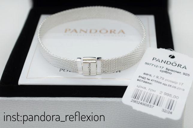 АКЦІЯ!!!УПАКОВКА Браслет Pandora Reflexions Пандора рефлекшн Reflexion
